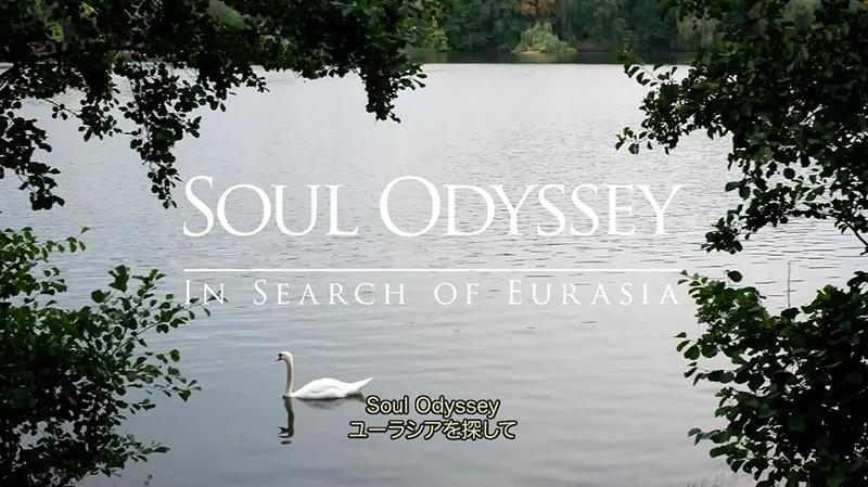 Soul Odyssey ユーラシアを探してのコピーS