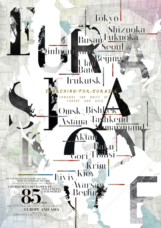 Eurasia Poster