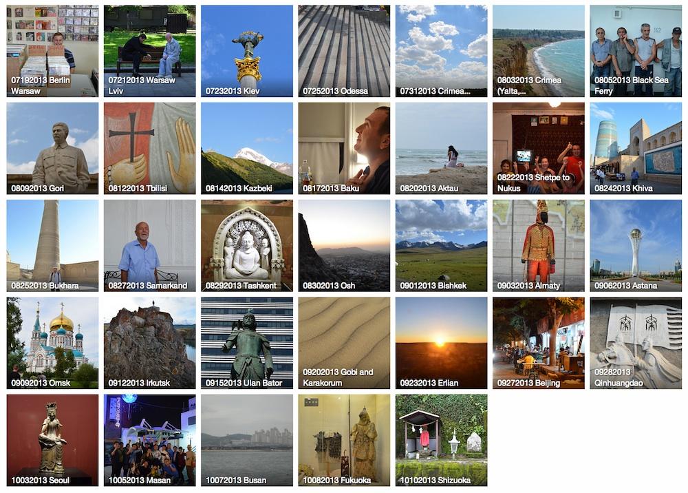ユーラシアを探して – ヨーロッパとアジアの融合を巡る旅